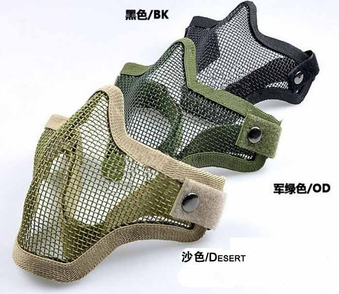 Mesh hole metal half face mask 006