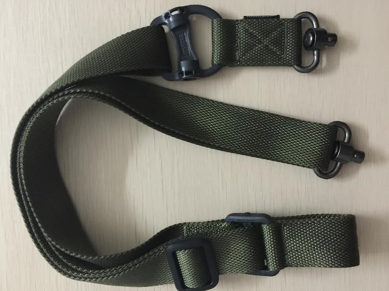 Tactical MS-4 gun sling