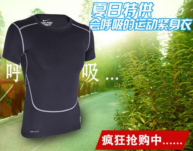 Sports short T shirt pro shirt